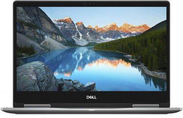 لپ تاپ دل Dell Inspiron 7373